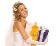 Presenttips till Bröllopet